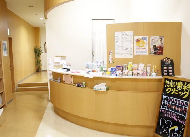 野々市駅(JR) 出口徒歩 6分 たまい歯科クリニックの院内写真5