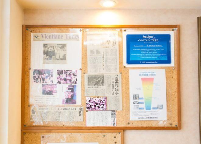 古島駅 出口車23分 へんとな歯科医院の院内写真4