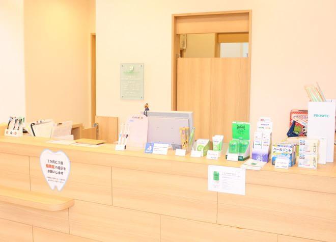 ≪予約可≫小杉駅の歯医者2院!おすすめポイント掲載