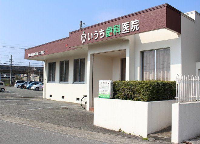 姫路駅出口 車18分 井内歯科医院の写真6