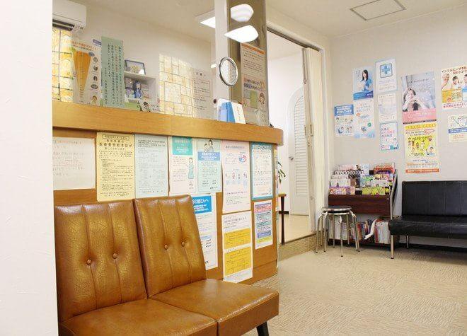 姫路駅出口 車18分 井内歯科医院の写真1