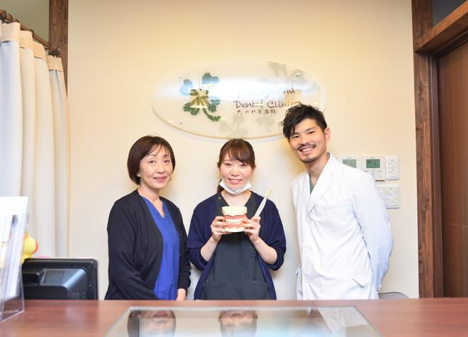 海浜幕張駅 南口徒歩 10分 たかやま歯科写真1