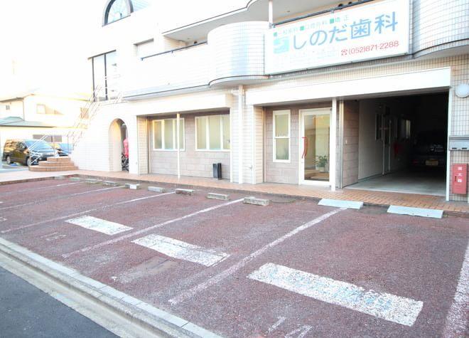 金山駅(愛知県) 1番出口 徒歩20分もしくは車 5分 しのだ歯科の外観写真6