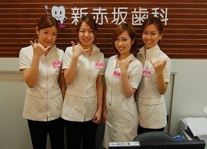 新赤坂歯科の画像