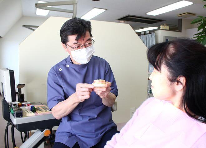 祖師ヶ谷大蔵駅 南口徒歩 1分 キヌタ歯科クリニック写真1