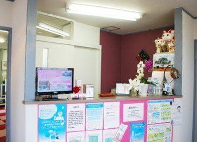 乙川駅出口 徒歩10分 あくた川歯科のその他写真2