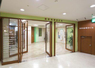 博多駅こころ歯科クリニックの画像