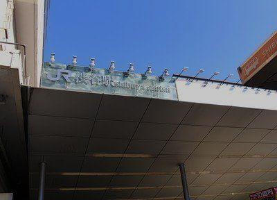 渋谷駅 西口徒歩 3分 松尾歯科医院 ベルルイール ホワイトニングサロンの外観写真7