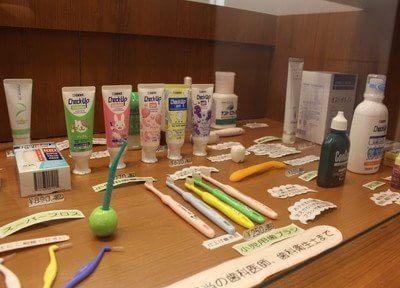 渋谷駅 西口徒歩3分 松尾歯科医院 渋谷診療所(桜丘)写真7