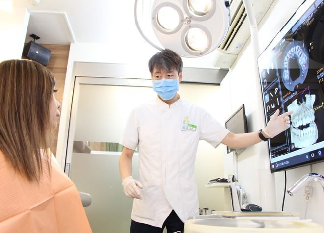 高田歯科クリニックの画像
