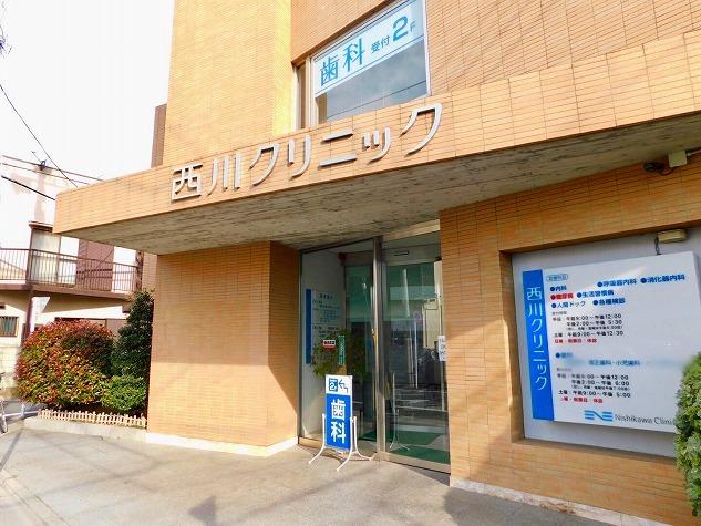 西川クリニック歯科室の画像