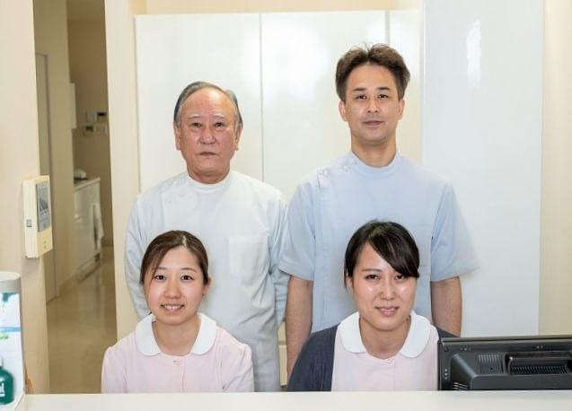 浪瀧歯科医院