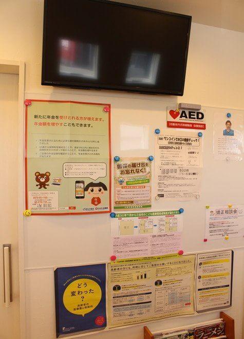 広野駅(兵庫県) 出口徒歩3分 福田歯科医院の院内写真6