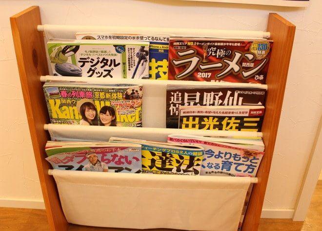 広野駅(兵庫県) 出口徒歩3分 福田歯科医院の院内写真4