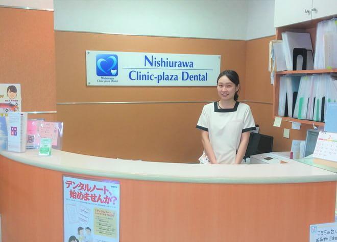 西浦和クリニックプラザ歯科の画像