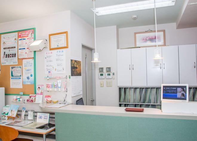 ほんだ歯科医院 (東広島市、西条駅)の画像