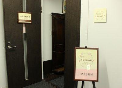 四条駅(京都市営)24番出口 徒歩1分 四条室町歯科のその他写真2