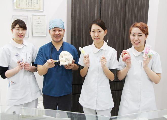 たかだ歯科・口腔外科クリニックの画像