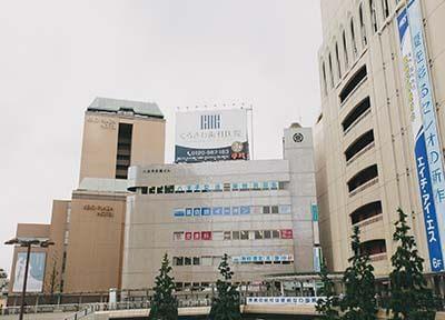八王子駅 北口徒歩1分 くろさわ歯科医院写真5
