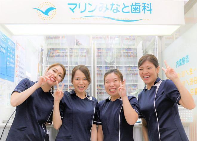 稲永駅 出口徒歩 5分 マリンみなと歯科写真1