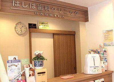 ≪予約可≫武里駅の歯医者4院!おすすめポイント掲載