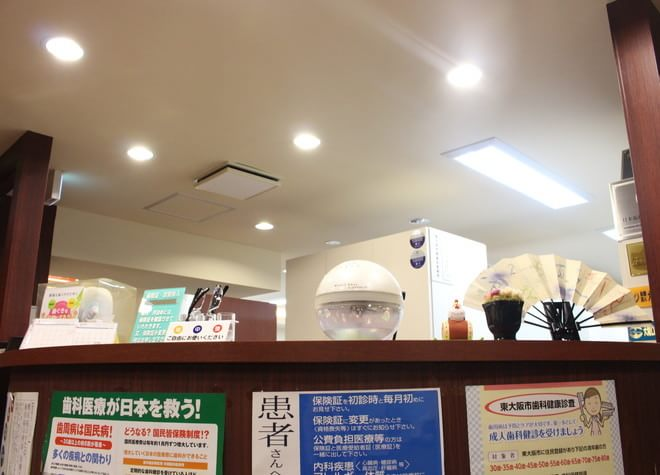藤島歯科の画像
