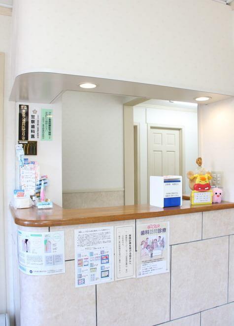 高尾駅(東京都) 北口バス 15分 高野歯科クリニックの院内写真2