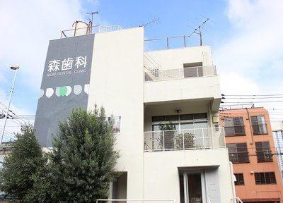 上熊谷駅 出入口徒歩5分 森歯科診療所写真2