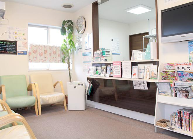 裕木歯科クリニックの画像