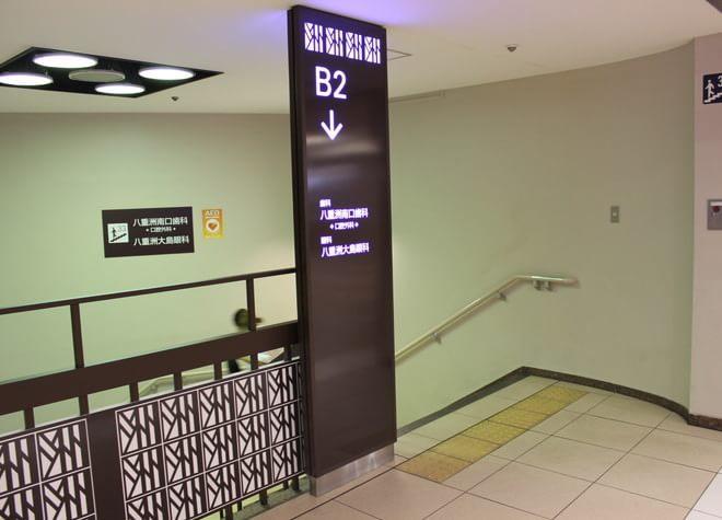 【日本橋駅(東京都) B3徒歩5分】 八重洲南口歯科の外観写真6