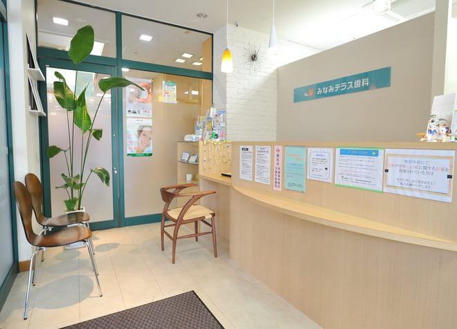 センター南駅 5番出口徒歩3分 みなみテラス歯科の院内写真5