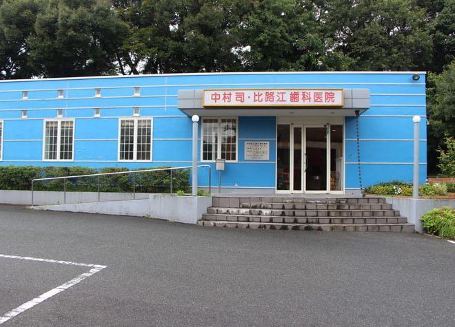 博多南駅 出口車 10分 中村司・比路江歯科医院の外観写真4