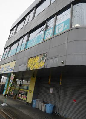 泉ヶ丘駅 出口バス8分 たの歯科の外観写真7