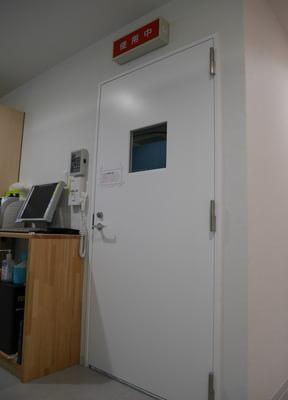 泉ヶ丘駅 出口バス8分 たの歯科の院内写真4