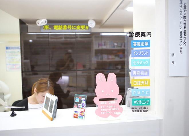 江坂駅 5番出口徒歩1分 青木歯科医院の院内写真2