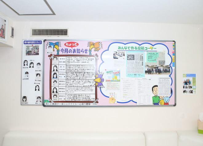 江坂駅 5番出口徒歩1分 青木歯科医院の院内写真3