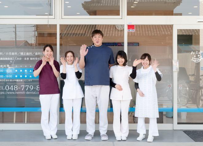 【土曜可】西大宮駅近くにある歯医者4院のおすすめポイント