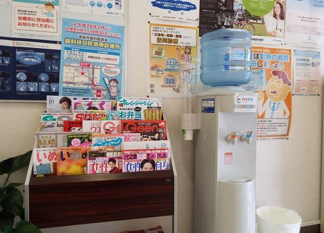 徳島駅 徒歩 8分 勝瀬歯科医院の院内写真3