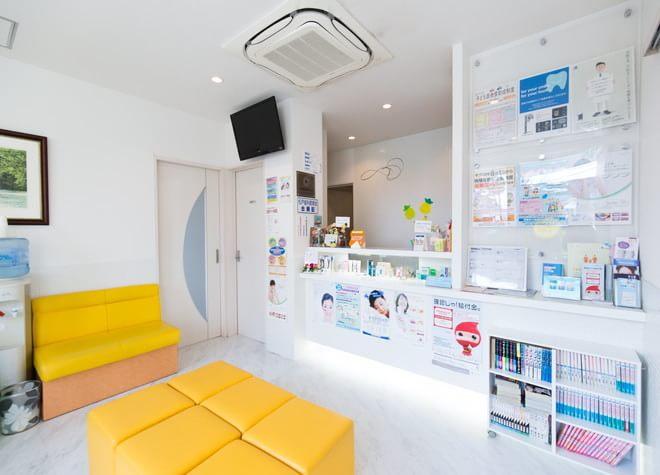 羽根田歯科医院の写真6