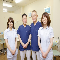 安斎歯科の写真1