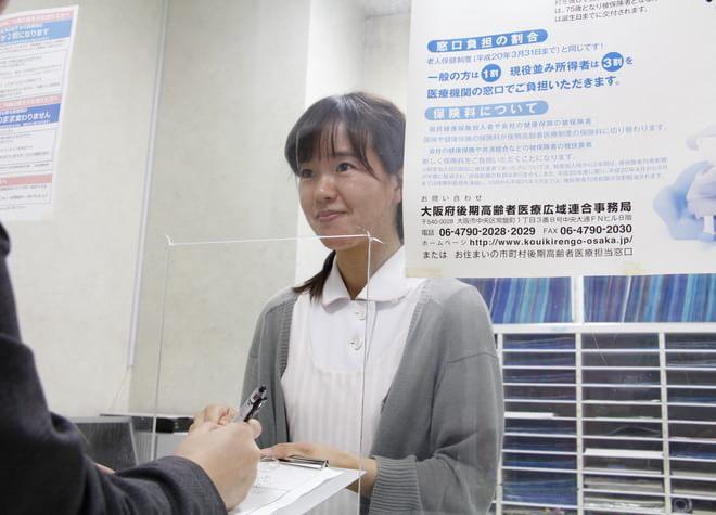 前田歯科医院の画像