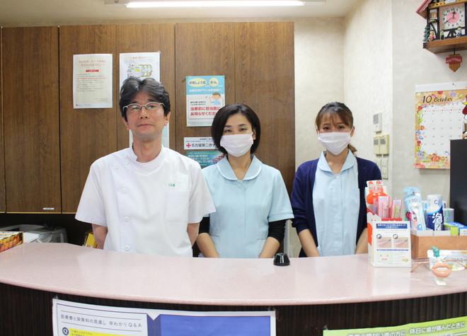 歯医者さん選びで迷っている方へ!おすすめポイント紹介~鶴舞駅編~