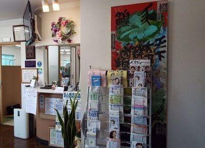 多喜浜駅 出口徒歩14分 白石歯科医院のその他写真2