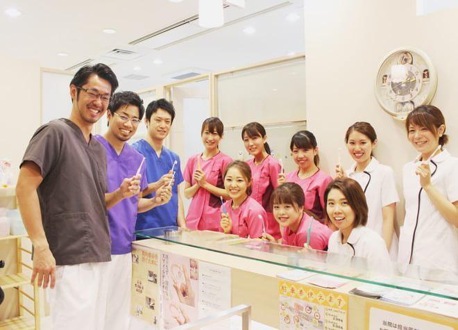 八王子ソレイユ歯科クリニックの画像