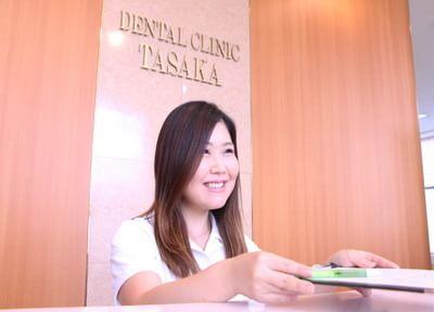 田坂歯科クリニックの画像