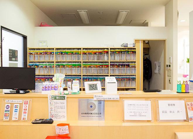 久喜駅 徒歩10分 あきもとデンタルクリニックの院内写真5