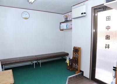 あびこ駅 出口徒歩5分 田中歯科クリニックのその他写真3