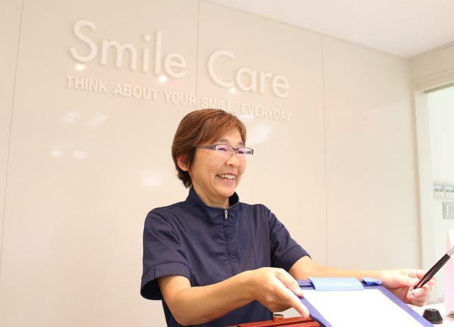 栄駅(愛知県) 16番出口徒歩 5分 高山歯科室のスタッフ写真2
