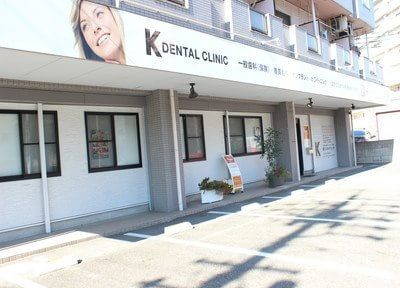 K DENTAL CLINICの画像