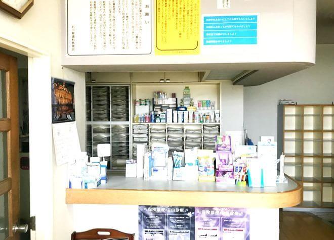 野町駅 出入口車 9分 山本歯科医院の院内写真3
